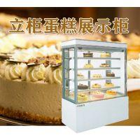 喜之洋直角蛋糕保鲜柜 立式蛋糕展示柜