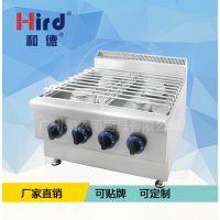 和德直销HZH-TR-4商用煲仔炉煲仔饭4眼燃气灶砂锅4眼6眼8眼多头燃气灶