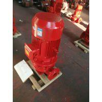 哪里有卖XBD11.5/10-HY消火栓泵和消防水泵,上海牌喷淋泵功率75KW