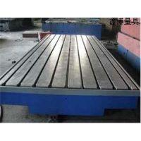 厂家供应三维焊接平板、泽宏铸铁平板、铸铁焊接平台