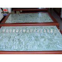 帝隆碳纤维远红外床垫 电热玉石床垫 碳纤维玉石养生床 养生理疗