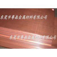 现货供应:C1100日标中厚紫铜板 T1防锈耐氧化紫铜带