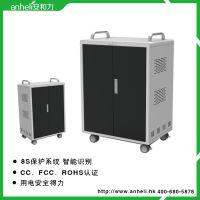 上海平板充电柜哪家好选择安和力平板电脑充电柜