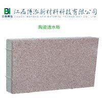 江西彩色生态环保陶瓷透水砖