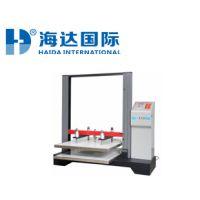 海达HD-A505S 伺服式纸箱抗压机