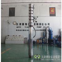高转速深水井潜水泵_防触电变频潜水泵_QJ津奥特深井泵