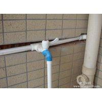老山厨房水龙头维修|水管漏水维修