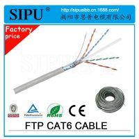 供应工厂批发直销  室内六类单屏蔽网线cat6 ftp 网络通信线缆