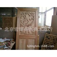 室内雕刻木门 别墅实木门 酒店门 办公室门批发 北京中式装饰厂