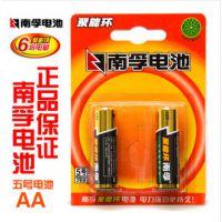 厂家直销现货供应爆款电池 南孚5号7号电池 高能量高压5号电池