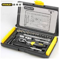 供应STANLEY史丹利工具组套 35件套6.3mm套筒扳手套装 94-691-22