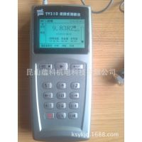 北京时代 TV310 便携式测振仪 苏州代理 时代测振仪 振动频率测试