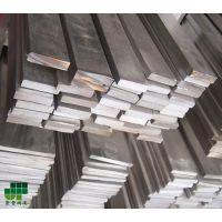 厂家特价直销优质DT4C电工纯铁板材,进口DT4C纯铁板高导磁率