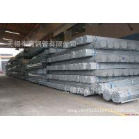 无锡镀锌钢管厂专业生产:镀锌无缝管、镀锌焊管、镀锌大棚管、
