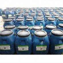 氯丁胶乳液|白乳胶价格 生产厂家 德昌伟业