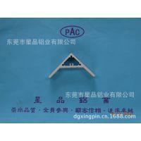广东东莞挤压铝型材 大量输送线配件铝型材加工 优质现货批发