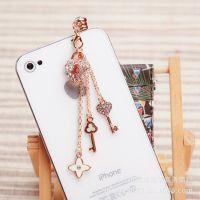 新款饰品手机锁匙扣装饰品 小商品挂件批发 (情侣互赠礼品)