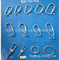 厂家批发各款五金螺丝扣,金属螺丝扣,线扣螺丝扣,合金插扣