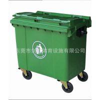 660L升环卫垃圾桶大号塑料大型户外垃圾车带盖带轮子果皮箱垃圾箱