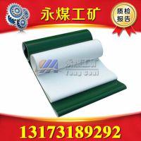 厂家供应 PVC输送带 pvc环形带 输送带 轻型输送带 环形输送带