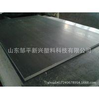 山东生产PVC挤出板PVC塑料板销售全国各地发货迅速专线运输