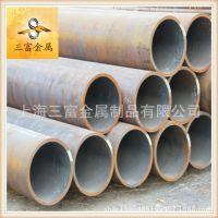【三富金属】42crmo无缝管 厚壁钢管 优质4小口径钢管 机械加工用