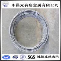 宝鸡丝材厂家供应高纯钛TA1钛焊丝 焊接钛反应釜专用钛盘丝 直丝
