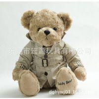 厂家定制泰迪熊毛绒玩具 坐姿毛绒穿衣服泰迪熊公仔 来图定做打样