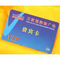 定制各类条码卡,IC卡,人像卡,工作证件卡,酒店房门卡,会员贵宾卡,积分购物卡