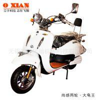 超酷时尚二轮电动车 豪华型电动摩托车  电瓶车 电动自行车