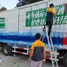 广州拉货车身广告贴画多少钱