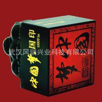 定制高端和田青白玉黄龙玉石摆件礼品 中国梦玉玺印章雕刻加工