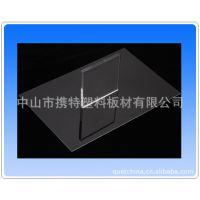 工厂直销亚克力导光板生板,光学级3.0mm亚克力生板、丝印、雕刻