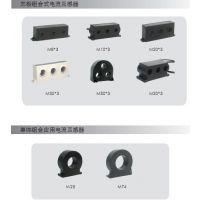 马达保护器电流互感器
