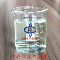 优质批发 消泡剂水性油墨 量大更优 免费试样
