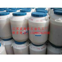 供应优质海石花牌供应乳化剂E-1310,异构十三醇聚氧乙烯10醚,CAS:69011-36-5