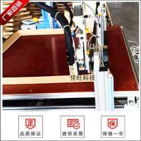智能喷胶机 三维全自动喷胶智能喷胶机 复杂喷胶专用