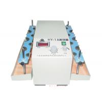 供应林茂科技垂直多用振荡器HY-1(A)