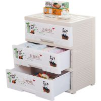 Plastic Drawer Storage Cabinet With Lock And Wheels