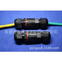 东莞永裕迷你型直通三芯防水连接器 户外灯具接线器 端子接线连接器