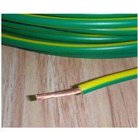 龙之翼RV1mm2国标电线电缆厂家直销 电线 型号规格齐全