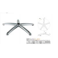 铝合金压铸件 各种铝合金制品配件 抛光椅子脚定制