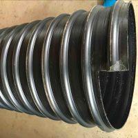 腾达供应 hdpe钢带增强波纹管 市政排污用 钢带管 dn300