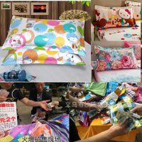 江湖地摊枕套 精品外贸棉枕套 10元模式 厂家直销低价批发 枕头套