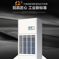 供应多乐信移动式除湿机DP-12S工业抽湿机常温库去湿器