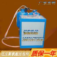 聚氨酯发泡机喷涂机 聚氨酯小型低压喷涂发泡机 发泡低压喷涂机