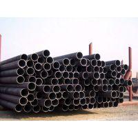 南京久和牌45#无缝钢管市场价格行情(68*4无缝钢管现货)咨询电话:18851127899