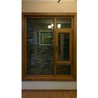 广西铝包木门窗, 西宁铝木复合门窗,广西铝木金刚网一体窗,西宁铝木窗纱一体窗