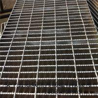 钢格板格栅板 钢栅格板 平台走道板 冠成厂家直销 防护平台