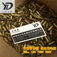 精密环保黄铜毛细管 H62/H65黄铜毛细管 精拉易车削铜管 紫铜管
